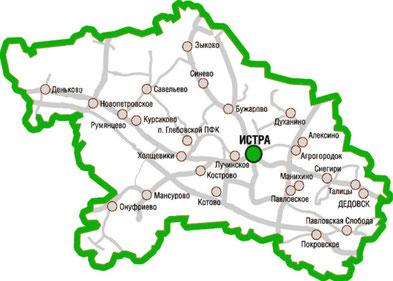 График обхода в Истринском районе (НОЯБРЬ)